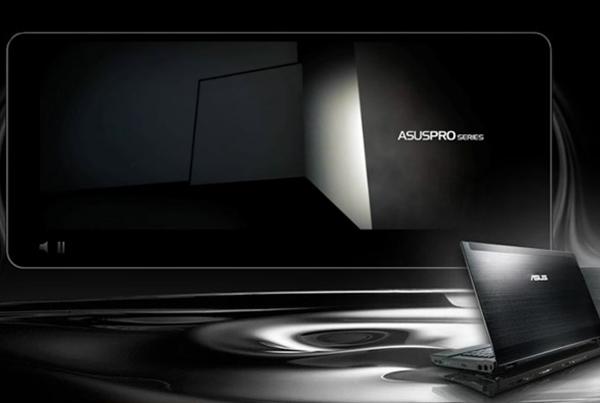 Asus – AsusPro minisite